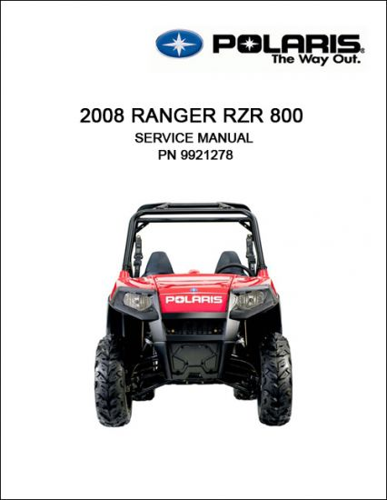 2011 polaris ranger wiring harness recall 2011 2012 polaris rzr 800 wiring diagram 2012 auto wiring diagram on 2011 polaris ranger wiring harness